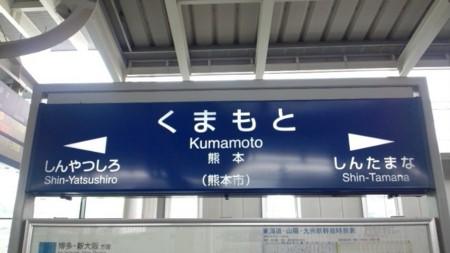 f:id:yokohama-kukan:20120910174033j:image