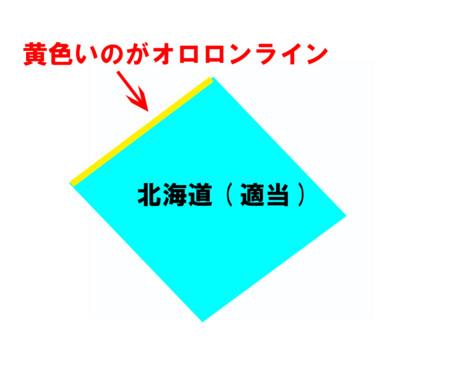 f:id:yokohama-kukan:20120927174457j:image:w360