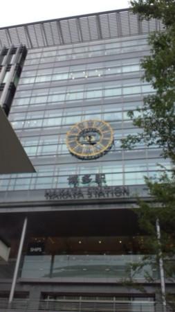 f:id:yokohama-kukan:20121029121318j:image