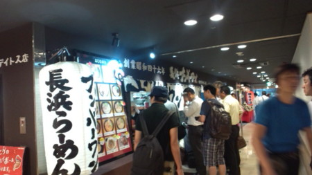 f:id:yokohama-kukan:20121029121320j:image