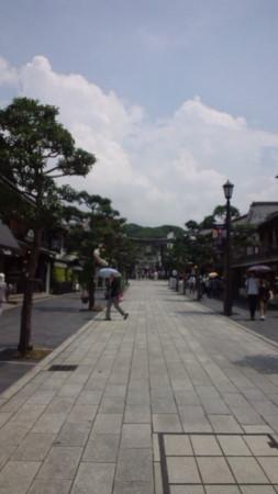 f:id:yokohama-kukan:20121029121425j:image