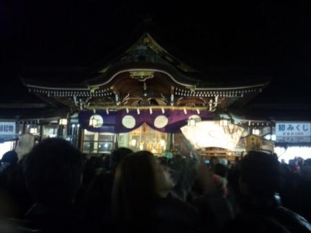 f:id:yokohama-kukan:20130218124614j:image