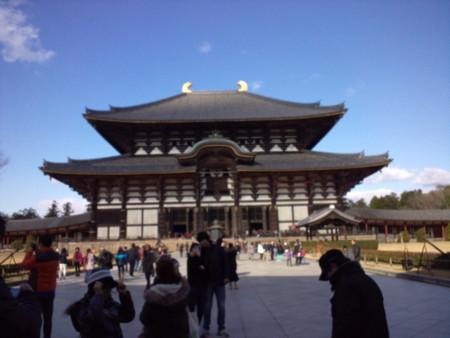 f:id:yokohama-kukan:20130218124643j:image