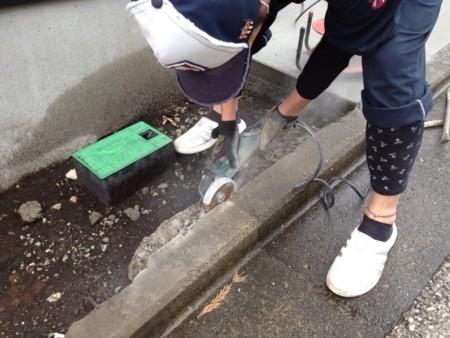 f:id:yokohama-kukan:20130411170513j:image