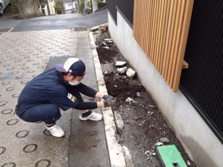 f:id:yokohama-kukan:20130411170613j:image