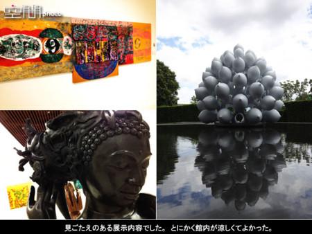 f:id:yokohama-kukan:20130704184156j:image:w360