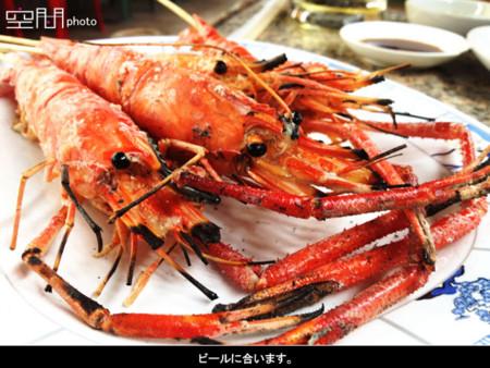 f:id:yokohama-kukan:20130704184157j:image:w360