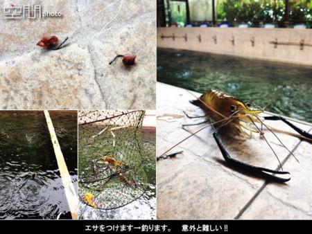 f:id:yokohama-kukan:20130704184158j:image:w360