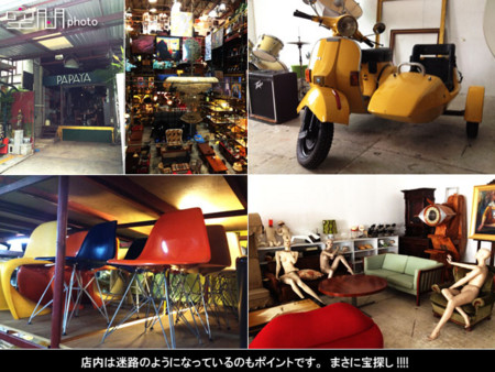 f:id:yokohama-kukan:20130704184159j:image:w360