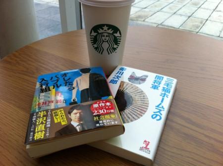 f:id:yokohama-kukan:20131104154841j:image
