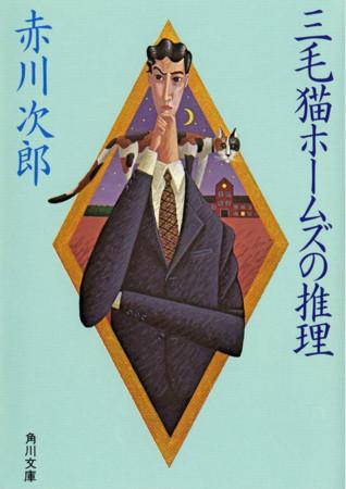 f:id:yokohama-kukan:20131104160856j:image