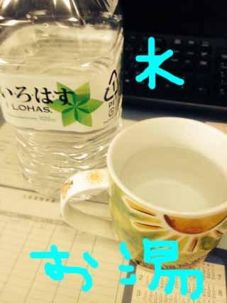 f:id:yokohama-kukan:20140131132424j:image