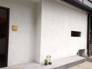 f:id:yokohama-kukan:20140628120401j:image:w360
