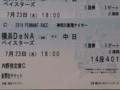 f:id:yokohama-kukan:20140728095850j:image:medium