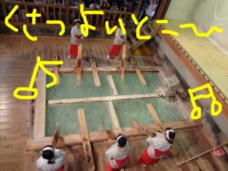 f:id:yokohama-kukan:20140926114040j:image