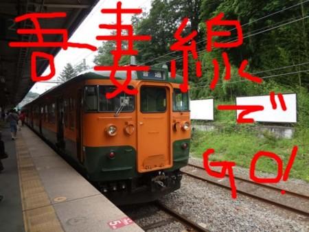 f:id:yokohama-kukan:20140926114041j:image