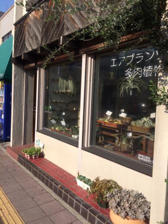 f:id:yokohama-kukan:20140929101847j:image