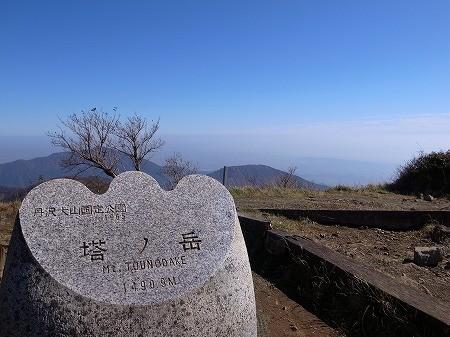 f:id:yokohama-kukan:20141104132527j:image
