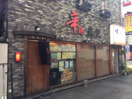f:id:yokohama-kukan:20150113154510j:image:w360