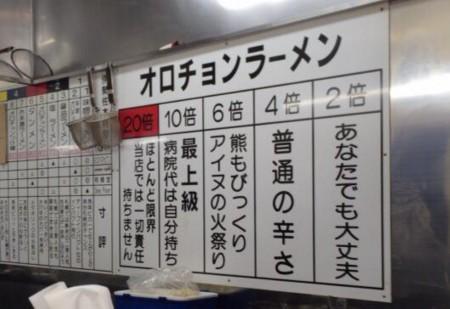 f:id:yokohama-kukan:20150113155441j:image:w360