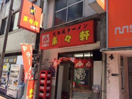 f:id:yokohama-kukan:20150113155442j:image:w360