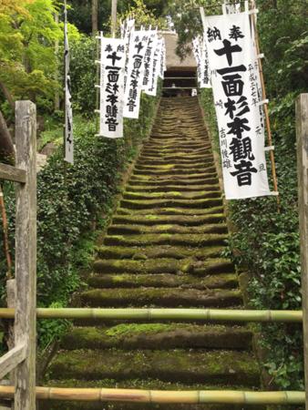f:id:yokohama-kukan:20150420133040p:image