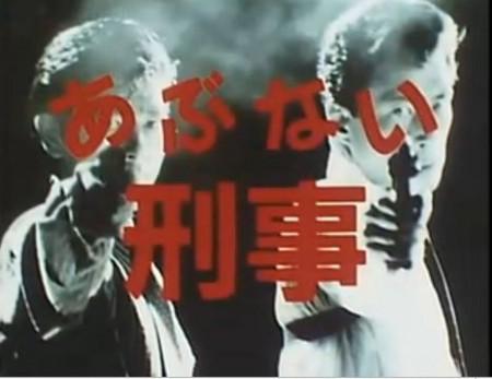 f:id:yokohama-kukan:20150427201648j:image:w360