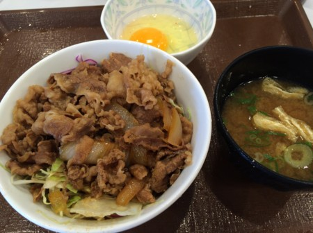 f:id:yokohama-kukan:20150918092925j:image:w360