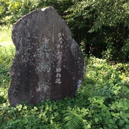 f:id:yokohama-kukan:20150928112102j:image
