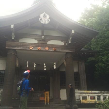 f:id:yokohama-kukan:20150928115808j:image