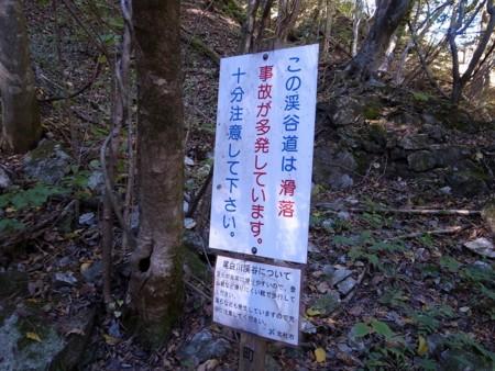 f:id:yokohama-kukan:20151116091522j:image