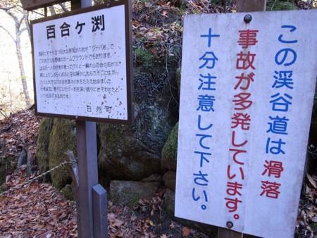 f:id:yokohama-kukan:20151116091549j:image