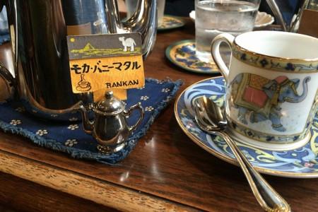 f:id:yokohama-kukan:20160125223542j:image