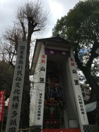 f:id:yokohama-kukan:20160204112110j:image
