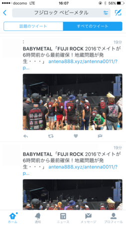 f:id:yokohama-kukan:20160830121846p:image:w360