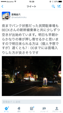 f:id:yokohama-kukan:20160830121855p:image:w360