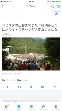 f:id:yokohama-kukan:20160830121909p:image:w360