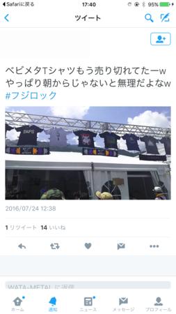 f:id:yokohama-kukan:20160830121912p:image:w360