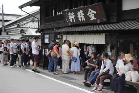 f:id:yokohama-kukan:20160911220132j:image