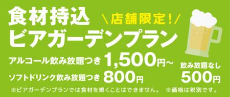 f:id:yokohama-kukan:20160927100640j:image