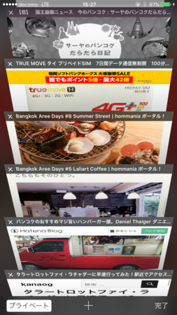 f:id:yokohama-kukan:20161028160433p:image:w360