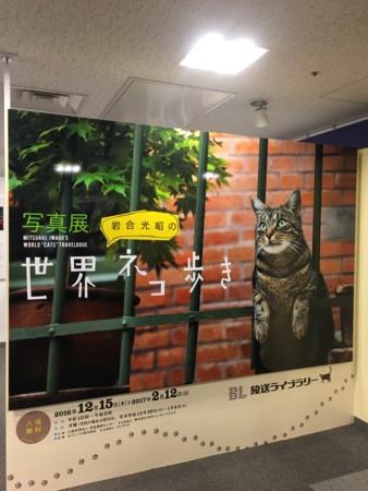 f:id:yokohama-kukan:20170107131534j:image:w360