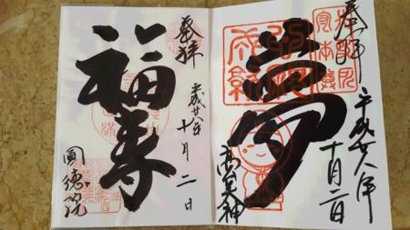 f:id:yokohama-kukan:20170203163205j:image