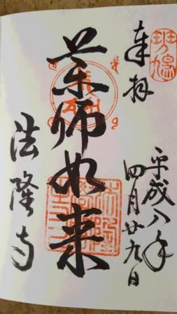 f:id:yokohama-kukan:20170203175705j:image