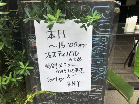 f:id:yokohama-kukan:20170731163445j:image:w360