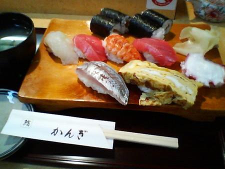 f:id:yokohama-kukan:20170731163447j:image:w360