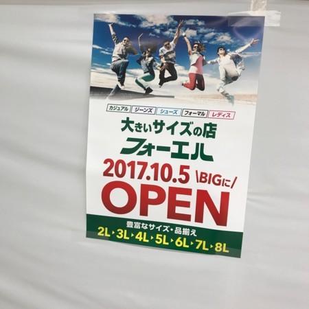 20170929113013
