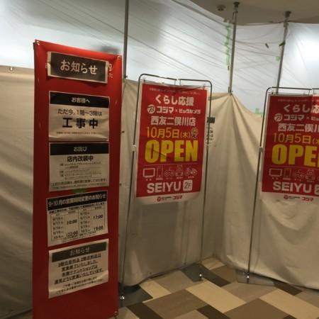 f:id:yokohama-kukan:20170929113112j:image:w360