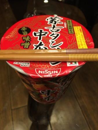 f:id:yokohama-kukan:20171017101521j:image:w360