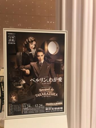 f:id:yokohama-kukan:20171205092830j:image:w360